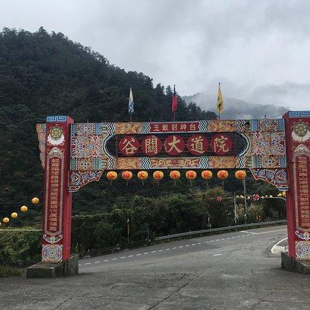 Dongshi, Тайчжун: photo1.jpg