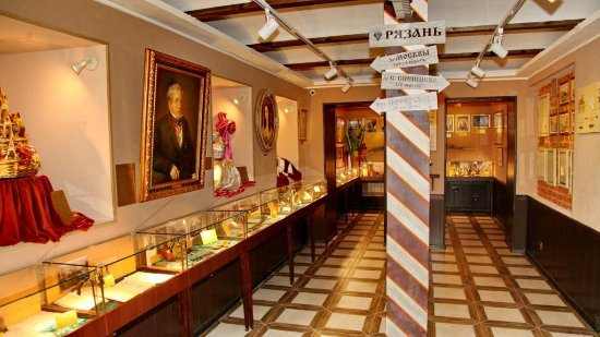 Museum of the History of Ryazan Lollipop