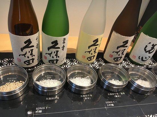 Asahi Shuzo