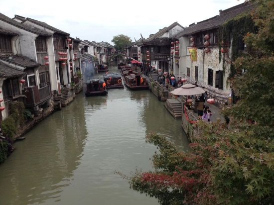 Suzhou, China: getlstd_property_photo