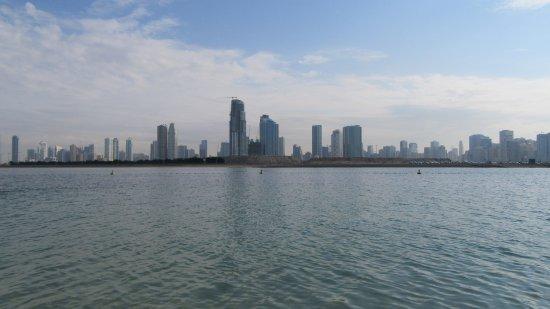 Al Bustan Centre & Residence: Бесплатный пляж