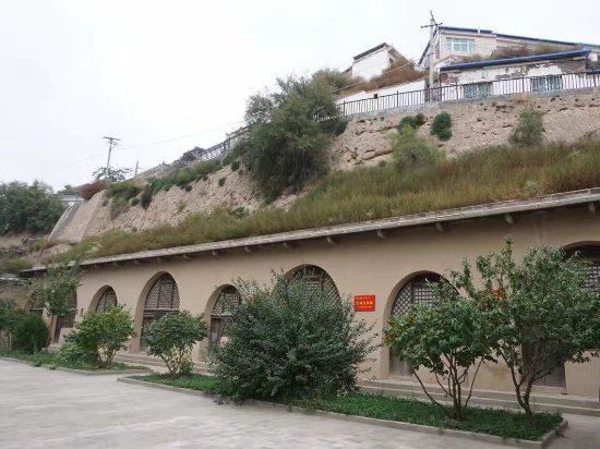 Wuqi Revolutionary Memorial Hall