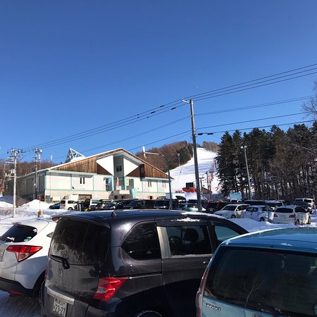 Abashiri  Lakeview Ski Resort