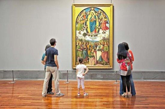 Excursión privada a la galería de...