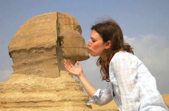 cheapest tour Giza pyramids Islamic...
