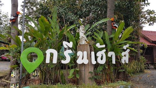 Lam Plai Mat, Thailand: ROOM 14