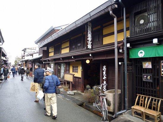 Hida Folk Archeological Museum (Hida Minzoku Kokokan)