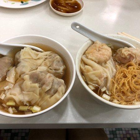 Mak Man Kee Noodle Shop Photo