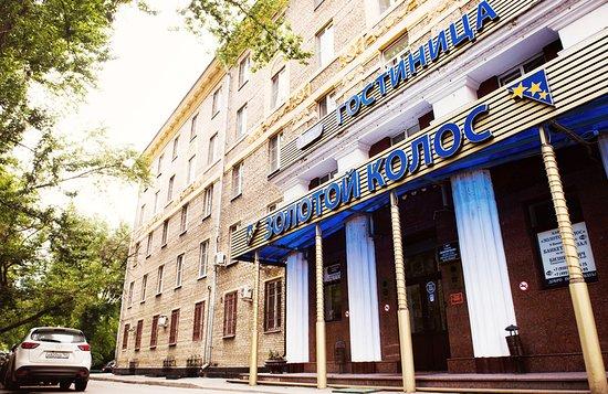 Zolotoy Kolos Hotel