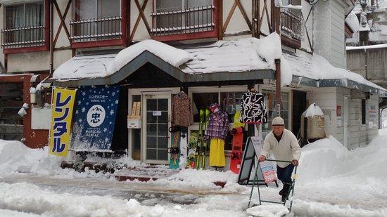 Snow Sports MARUCHU Rental Echigo Yuzawa