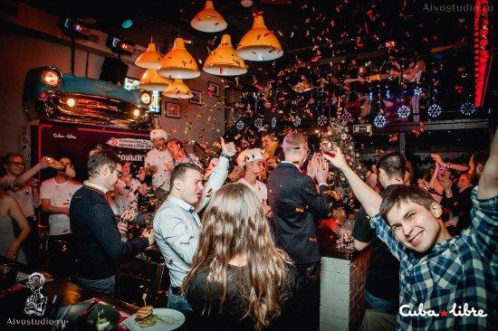 Cuba Libre Bar : Cuba Libre Party