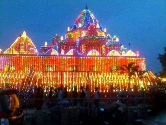 ISKCON Anantapur Temple