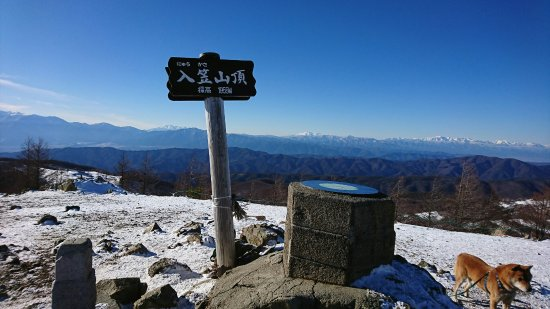 Fujimi Panorama Resort Photo
