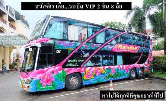 Ciudad de Phuket, Tailandia: getlstd_property_photo