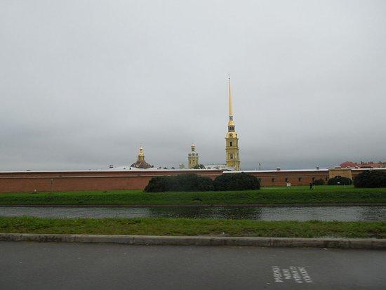 Russia Centrale Photo