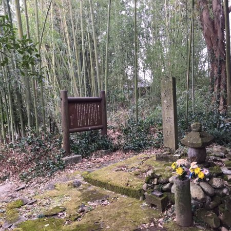 Birthplace of  Saigo Takamori's Ancestors