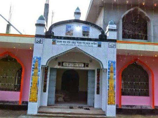 Chittagong City, بنجلاديش: Bacha Shah Jame Masjid