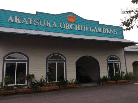 Ookala, Hawaje: Japanese Orchid Garden