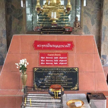 Chalong, Tailandia: Phuket Big Buddha