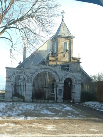 Kukita Old Believers Prayer House of the Estonian Association of Old Believers Congregations