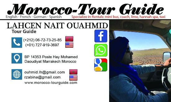 Morocco Tour Guide
