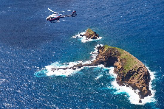 Kahului, HI: See the Elephant Rock off the coast of Molokai on this air tour
