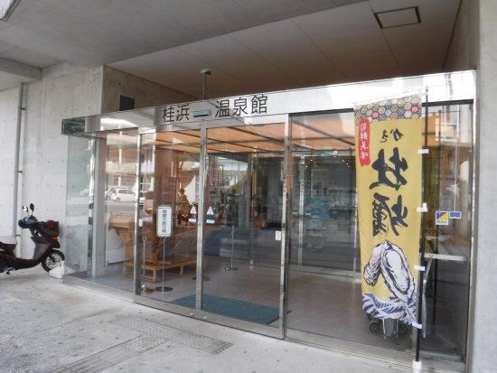 Katsuragahama Spa House