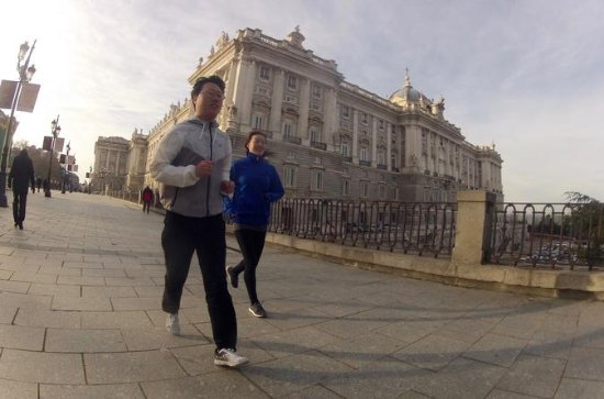 Sightrunning Tour - Small Group