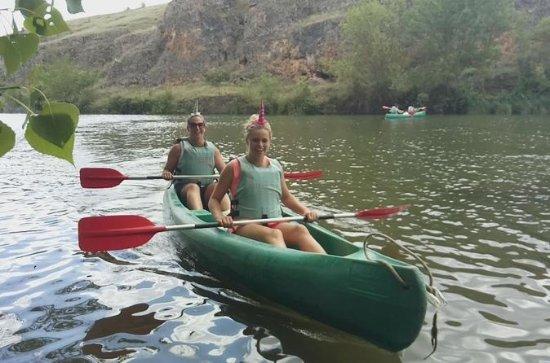 Madrid Kayak trip