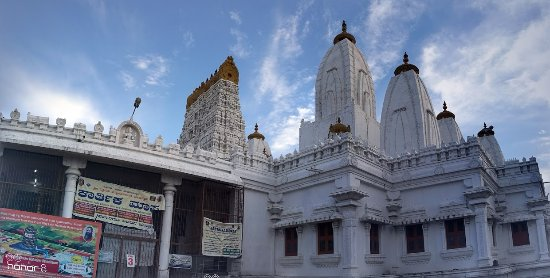 Dwadasha Jyotirlinga: Temple full View from outside