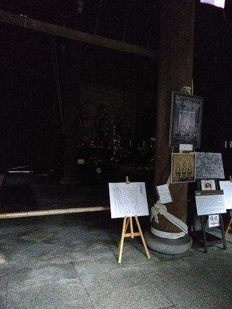 Sennyuji Temple: TA_IMG_20180117_161128_large.jpg