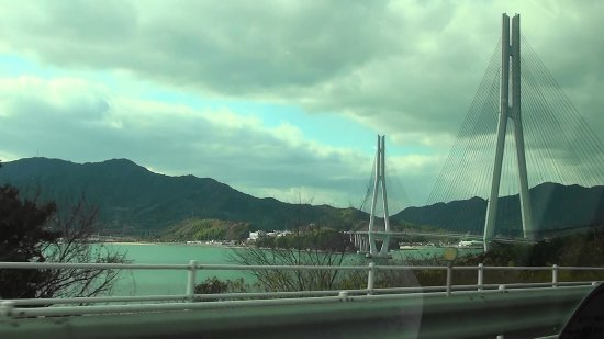 Hiroshima Prefecture-billede