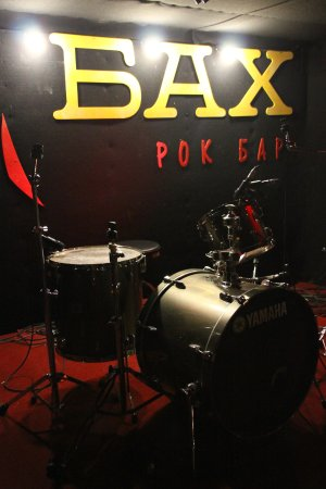 ‪Rock Bar Bakh‬