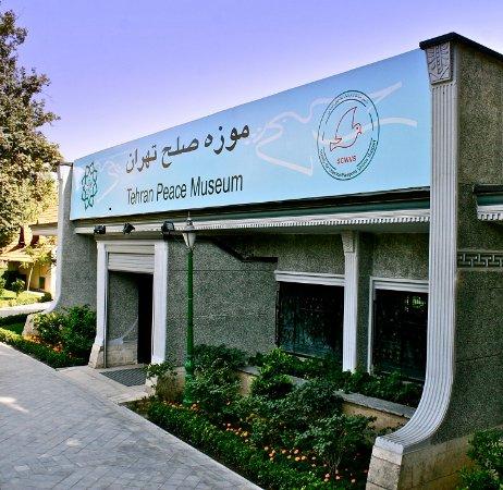 Tehran Peace Museum