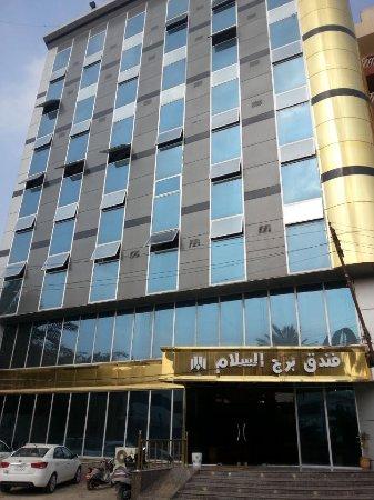 Bourg Al Salam Hotel