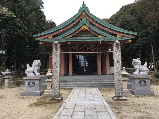 Nishiten Shrine