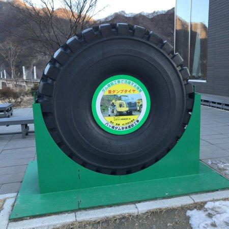 吾妻郡, 群馬県, photo0.jpg