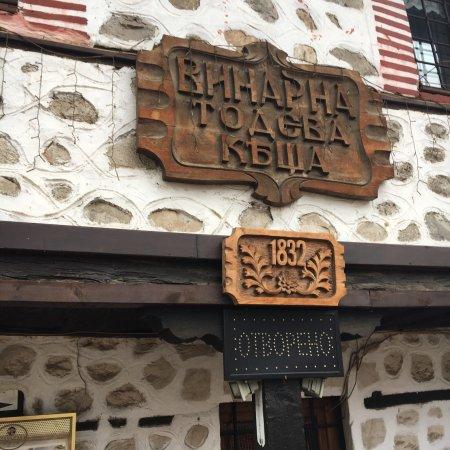 Taverna Todeva Kashta : photo0.jpg
