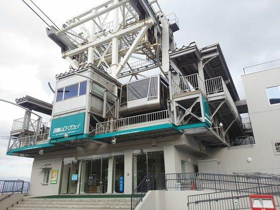 Mount Hakodate Photo