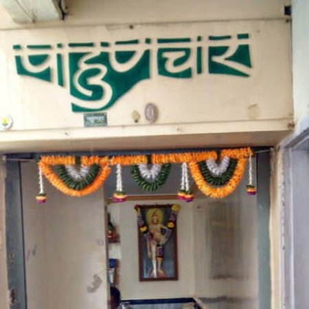 Sinnar, India: IMG_20140519_131538204_HDR-420x420_large.jpg