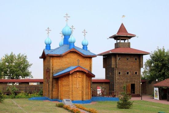 Zamkovaya Mountain