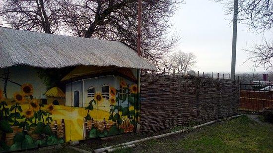 Aksay, Russia: внутри