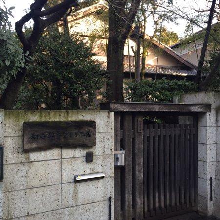 Mukai Junkichi Atelier Building