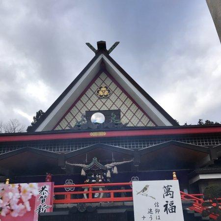 Ontakesan Yamatohongu