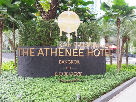 The Athenee Hotel, a Luxury Collection Hotel: Entrance