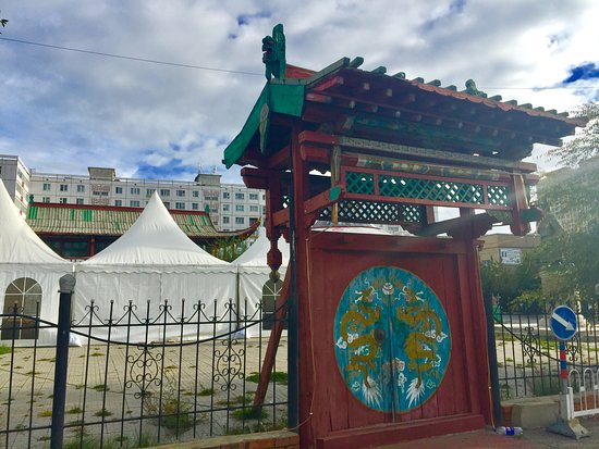 Travel mongolia guesthouse reviews price comparison for Decor hotel ulaanbaatar mongolia
