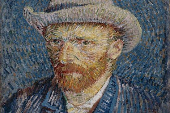 Van Gogh Museum Skip-the-Line Ticket...