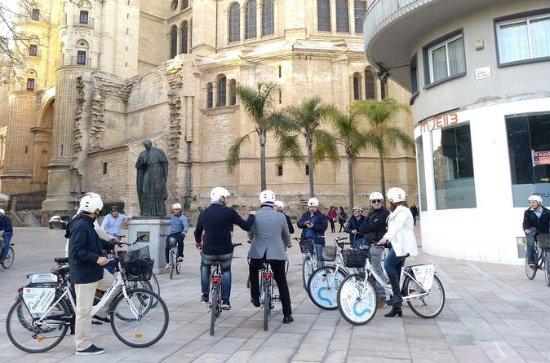 Tour en vélo de Málaga (1h)
