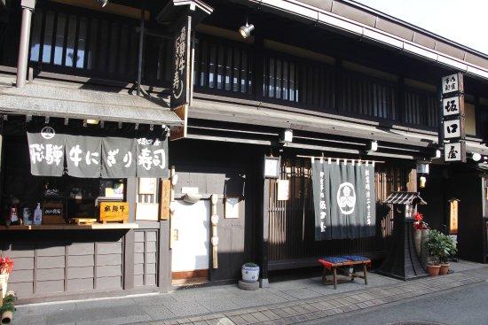 Sakaguchiya:御食事処 坂口屋05