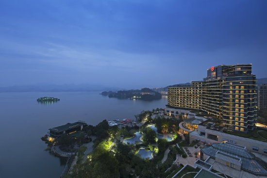 Sheraton Qiandao Lake Resort